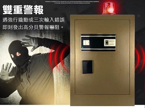警報器直接產生嚇阻作用,中斷竊賊持續性攻擊