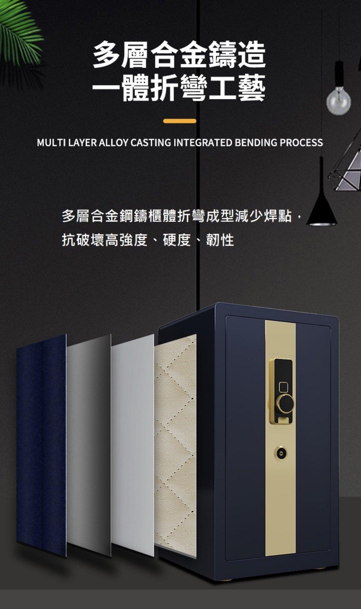 Marketing graphic-MB80-9
