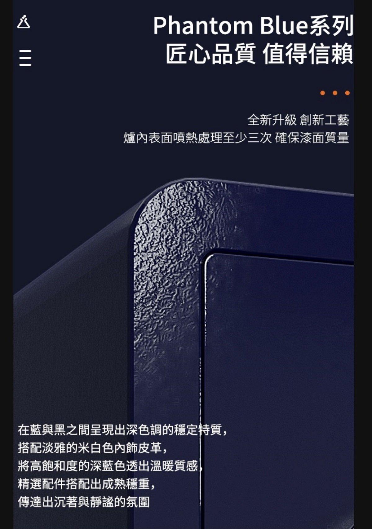Marketing graphic-PB38-10
