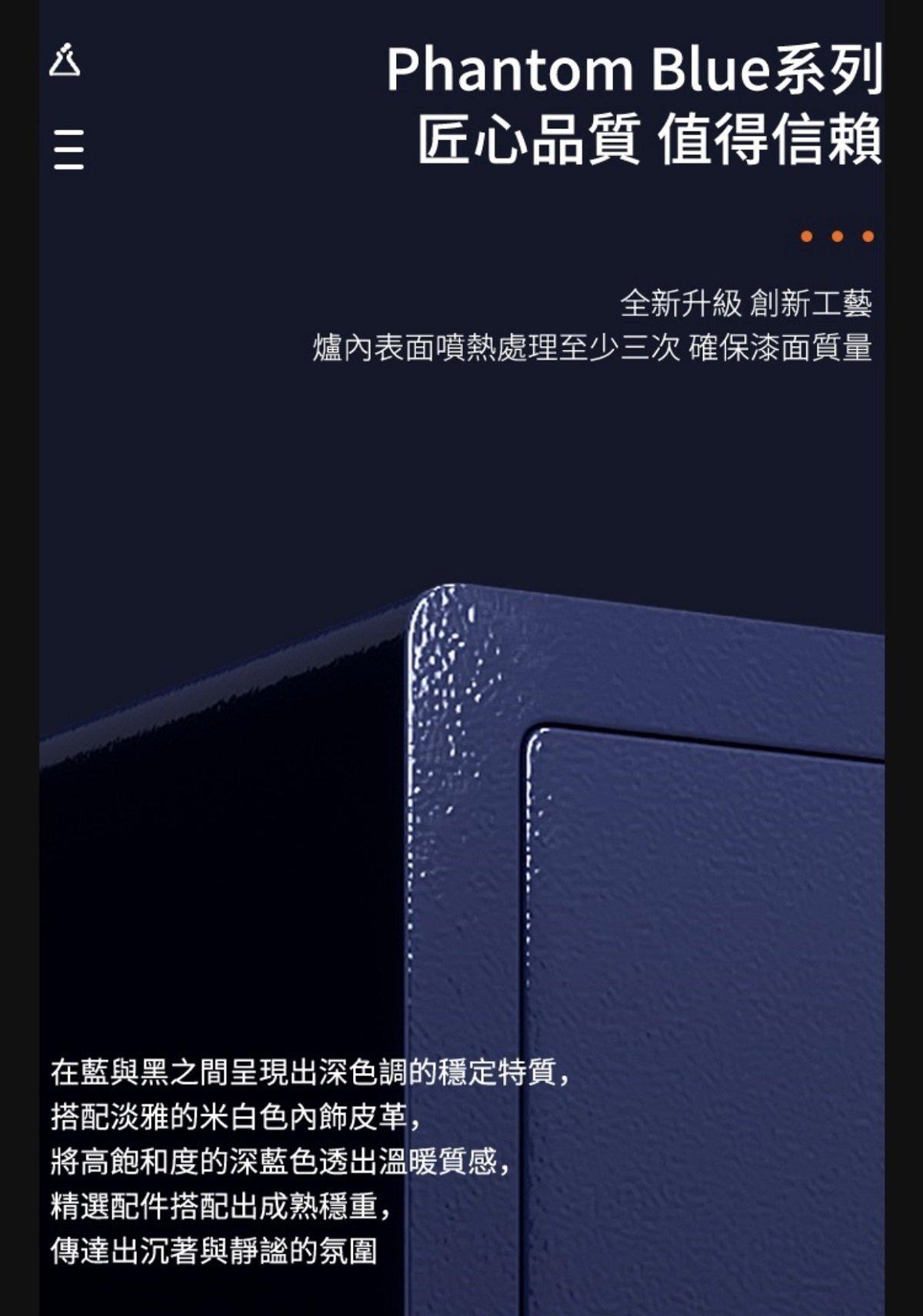 Marketing graphic-PB45-11