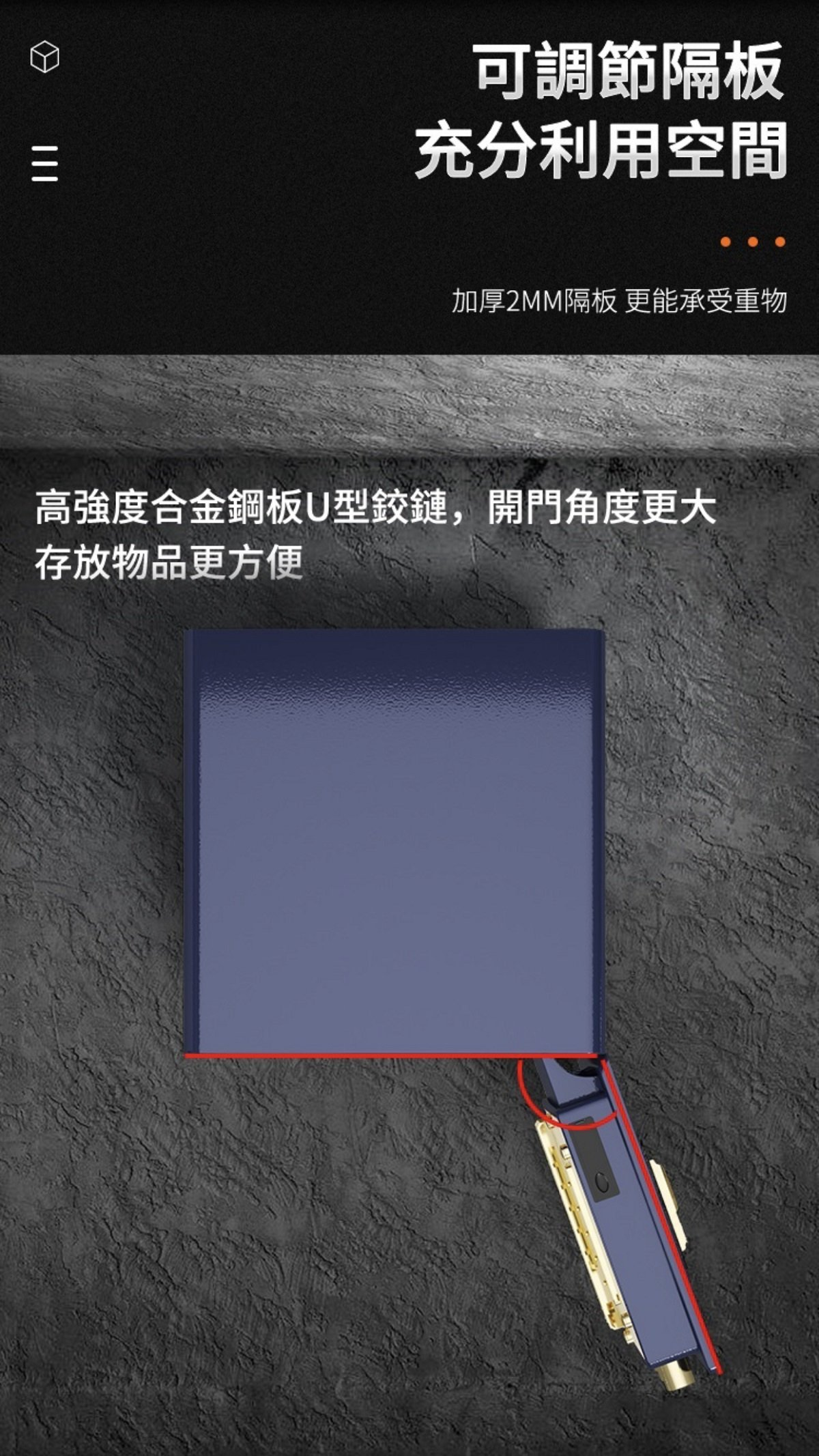 Marketing graphic-PB45-6