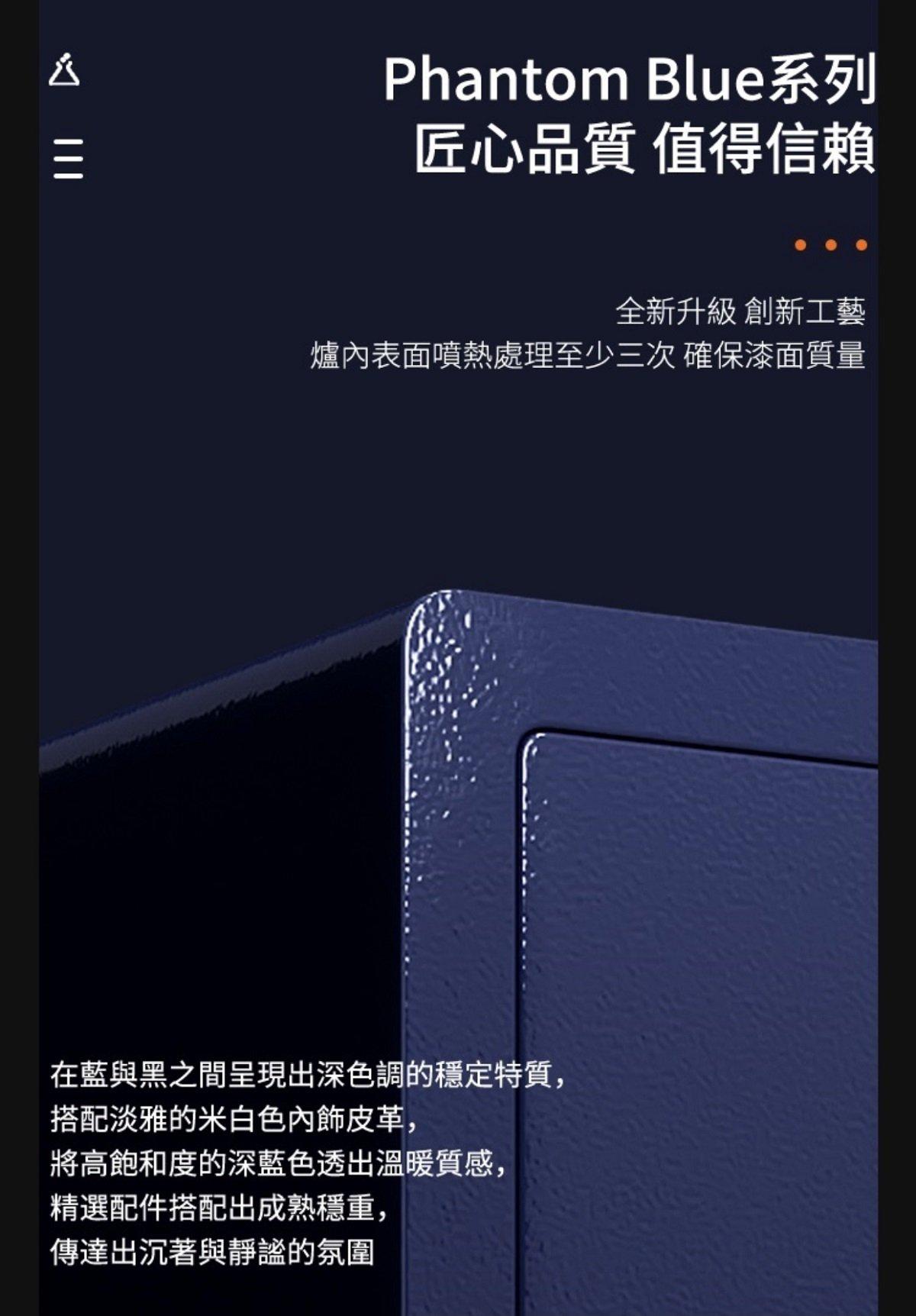 Marketing graphic-PB60-12
