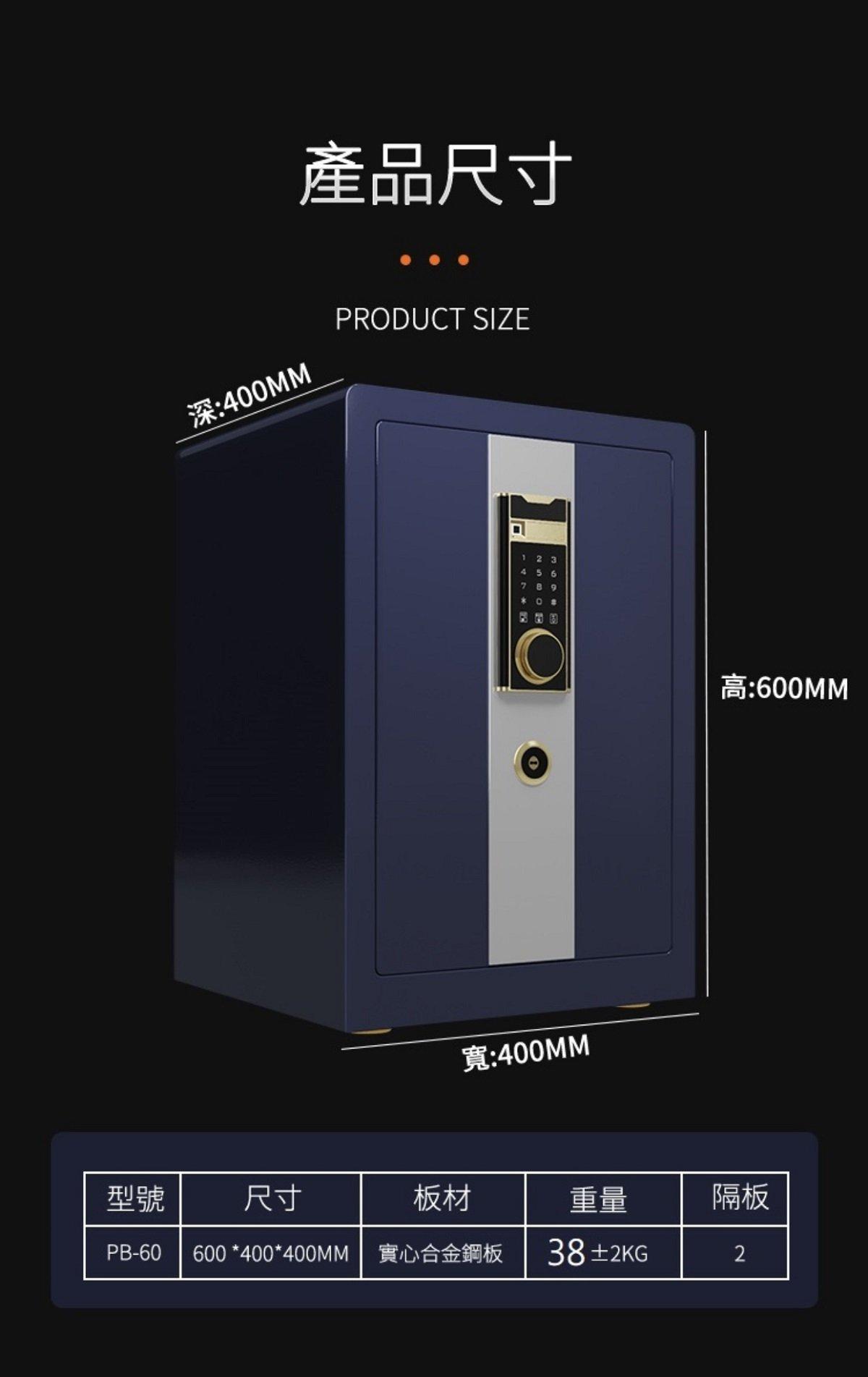 Marketing graphic-PB60-13