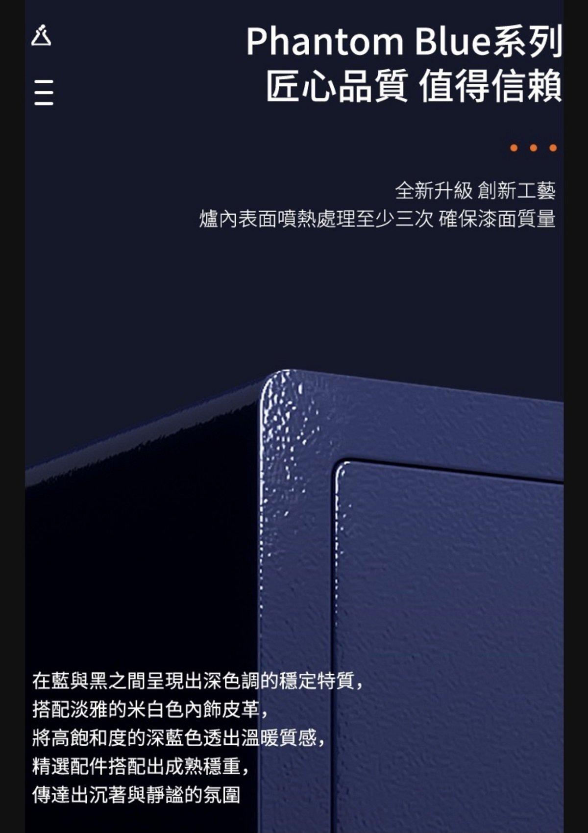 Marketing graphic-PB70-12