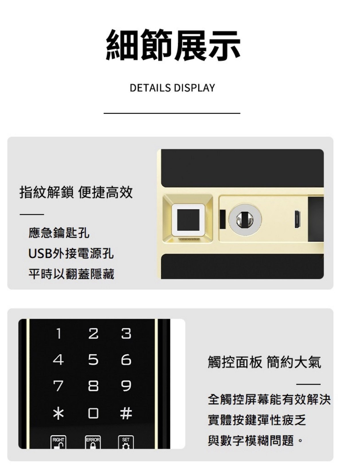 Marketing graphic-PB80-7